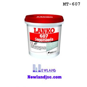 lanko-607-ps-sealant-MT-607